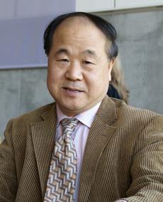 El Premio Nobel de Literatura 2012 es para el escritor chino MO YAN